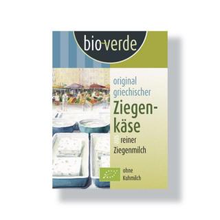 bio-verde orginal griechischer Ziegenkäse 150g Packung